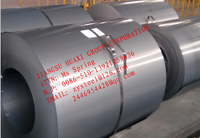cold rolled steel coil/CRC from mill