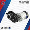 60/72V 3000W electric car motor / electric tricycle motor