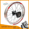 Motorycle Aluminum Alloy dirt bike wheel Alloy Pitbike rim 10 12 14 16 17 INCH