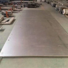 BAOSTEEL GH4169 Inconel 718 heat resistant alloy steel plate in China