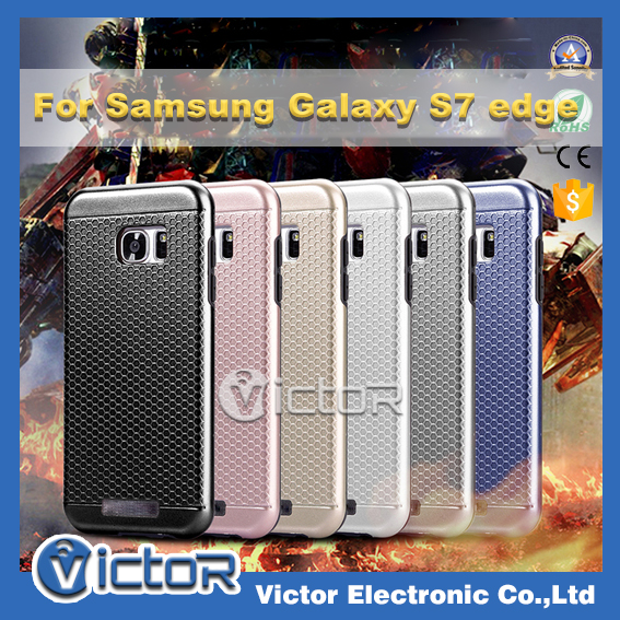 In Stock 2in1 3D honeycomb cheap mobile phone cases for Samsung Galaxy S7 edge