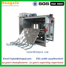 stainless steel pig dehairing machine