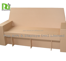 Double cardboard sofa furniture for living room