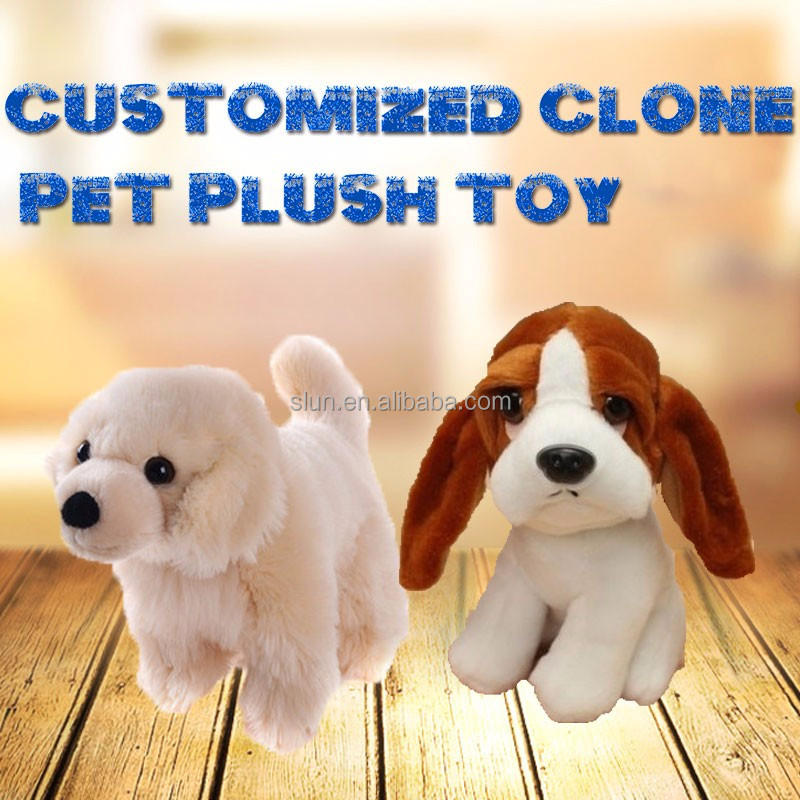 Hand Woven Simulation Toys Plush Toys Dog