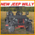 2016 New Version Jeep ATV for Adult