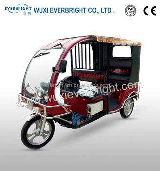 hot selling yuandi borac electric passenger tricycle