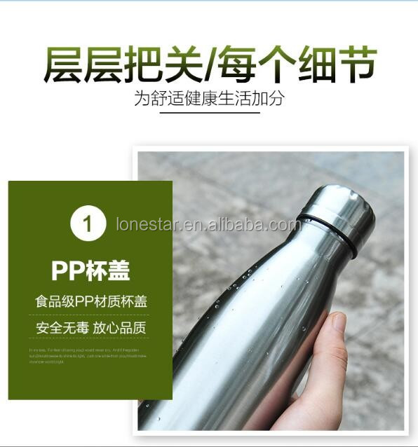 Cola shaped 17 OZ double wall stainless steel insulated vacuum thermos water bottle