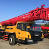 Sany 12 Ton Cheap Price Stc120c 30 Meter Truck Crane used widely