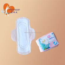 Free Sample Disposable And OEM Female Organic Cotton Sanitary Pad/Sanitary Napkin