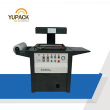 PCB board Vacuum Skin Packaging Machine