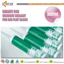 2014 Hot sale high quality high performance Girafe 918 general purpose silicone sealant