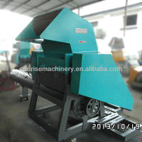 Wet PP/PE Film Crusher