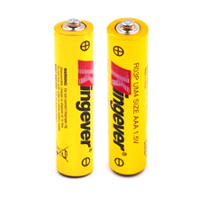 Super Heavy Duty R03 1.5v aaa battery