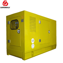 Hot !CE certified Ricardo engine 100kw diesel generator AC three output