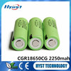 Wholesale cgr 18650 ce from Japan, cgr 18650 ce, li-ion battery 3.7V 2250mah - Free Samples