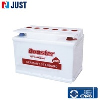 Manufacturing Supplier 12V Dry Cell Charged German Auto Battery for car DIN70