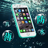 LZB New arrival waterproof phone case,for iphone 6s waterproof case
