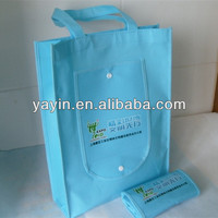 Custom non woven folding bag/folding shopping bag/ folding tote bag