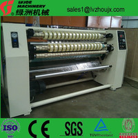 Automatic Low Noise High Speed BOPP
