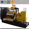 CE approved electricity generation small used diesel generator prices
