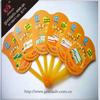 2014 fashion cheap hand held fan / mini decorative hand held fans / personalized custom printed folding fan