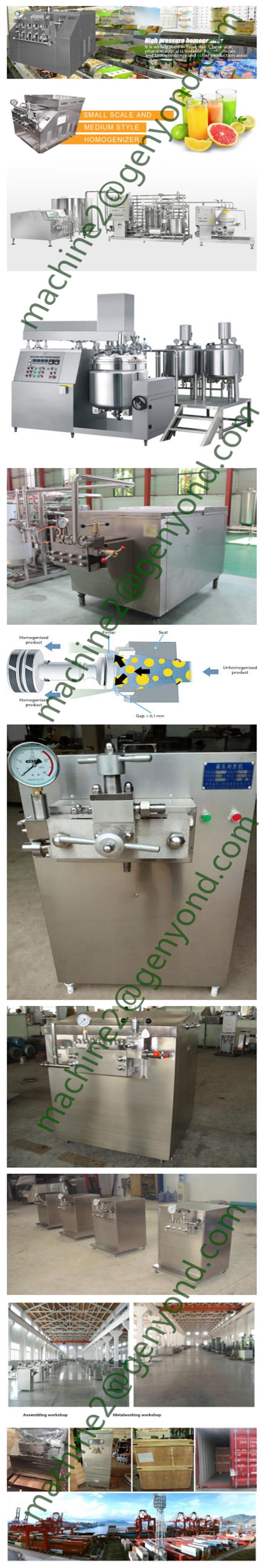 homogenizer for mazola oil