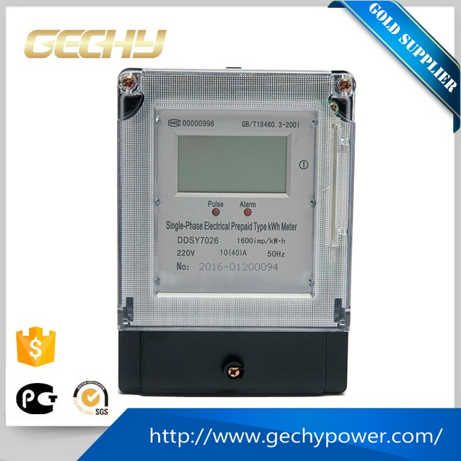 single phase electronic type smart IC card LCD display prepaid electricity meter/watt hour meter
