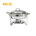 MUK wholesale restaurant durable and cheap stainless steel round chafing dish