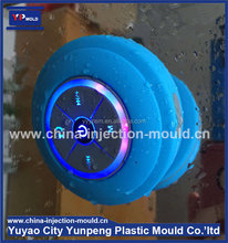 New arrival! New products innovative product electronics, shower speaker covers waterproof speaker subwoofer mold/tool