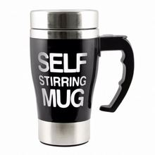 350 ml Stirring Stainless Thermal Coffee Mug,Auto Mixing Tea Wholesale Coffee <strong>Cups</strong> With Lid