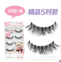 2016 hot sell alse eyelash High quality fake eyelashes Choose from around the world love Beauty is worth having