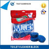 Automatic Blue Bubble Toilet bowl Cleaner Detergent