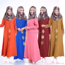 Kaftan Abaya Jilbab Islamic Muslim Cocktail dress Women Long Sleeve muslim Maxi Dress