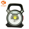 Zoostliss Powerful COB LED Portable Work