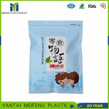 manufacturer wholesale custom logo food grade seed packets/packed beans/packaging tea