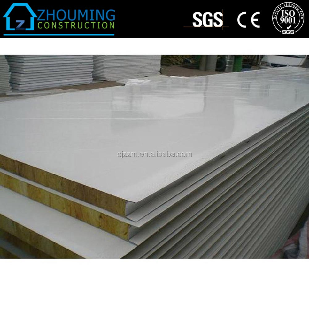 Fire rated insulated metal panel