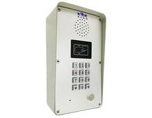 Pabx Server KNZD-51 IP Voice Door Phone With RFID Card Reader