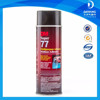 All purpose mucilage glue DM 77 embroidery spray adhesive for pvc paper