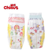 Chiaus OEM Africa best selling baby diaper products distributors wanted