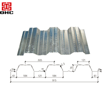 Widely used raw material PPGI galvanized decorative corrugated metal wall panels