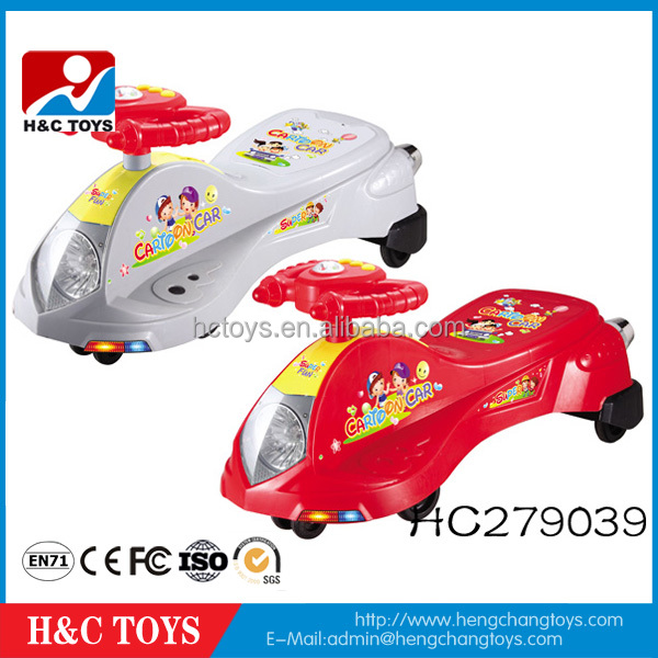 Lovely cartoon plastic baby swing car at low price on sale HC279039