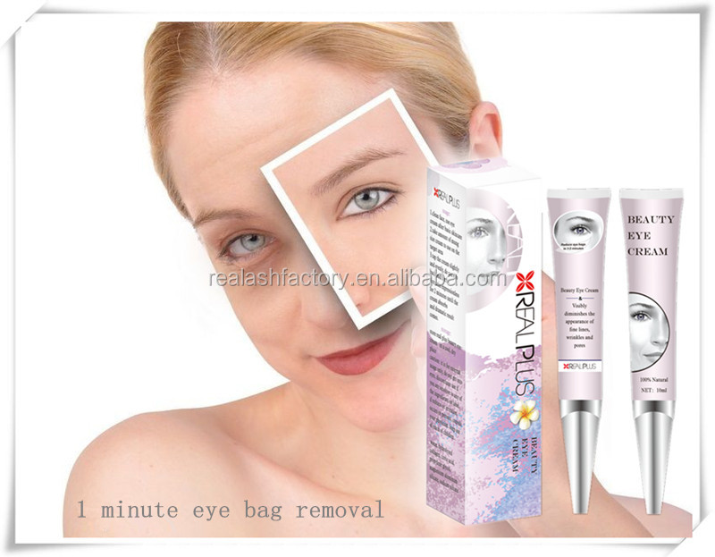 Instantly smooth eye bag away 1 minute skin care anti aging private label eyebag removal cream