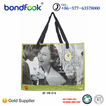 Direct factory manufacturer eco friendly reusable pp woven bag