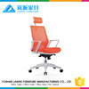 High Back Boss Ergonomic recline Mesh office Chair with Headrest