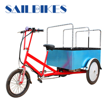 Disk brake flatbed 3 wheel tricycle for cargo