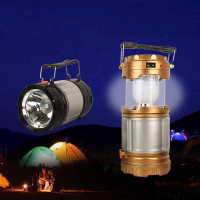 Goread GY34 rechargeable camping lantern Solar power AC usb charged led light High bright hand bar solar lantern