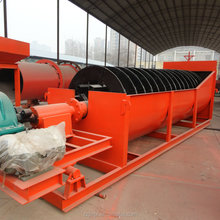 Sand And Gravel Washing Plant Spiral Sand Washer
