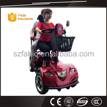 125 cc motorcycle gas scooter electric scooter cheap price EEC