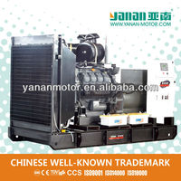 Air-cooled Open Type High Quality Generator Deutz Engine