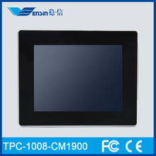 Ultra-rugged sealed Fanless 8 Inch Cheap Touch Screen All In One Mini Windows PC